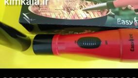 قیمت فن دستی کبابپز/09120750932/بهترین بادبزن شارژی