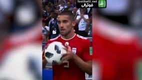 ویدیوی فیفا از پرتاب اوت عجیب میلاد محمدی در جام جهانی روسیه
