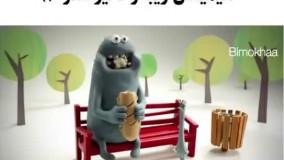 پست کنایه آمیز جهرمی با الهام از یک انیمیشن