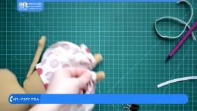 آموزش دوخت عروسک تیلدا - آموزش دوخت شلوار وهدبند عروسک بی بی