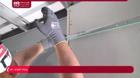 آموزش اجرای کناف کاری - چگونگی نصب قاب فلزی