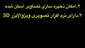 فلزیاب تهران-فروش فلزیاب 09102191330