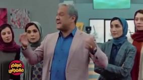 دانلود قسمت هشتم سریال مردم معمولی