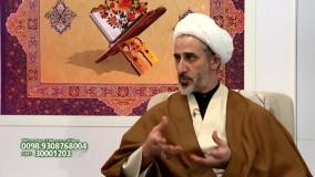 دو آیه تکان دهنده در قرآن (مهم)