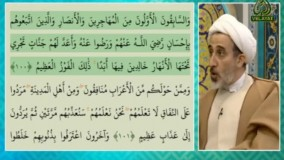پاسخ به دروغ کارشناس وهابی که می گوید: شیعه صحابه را مرتد می داند!