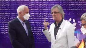 نابغه ی انتخابات 1400 مهرعلیزاده