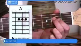 آموزش گیتار - آکورد A- Beginner Guitar Lessons