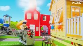ماشین بازی کودکانه آتش نشانی و یادگیری نکات امنیتی