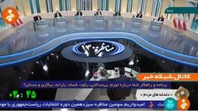 حمله تند مهرعلیزاده به تجمع انتخاباتی رئیسی در اهواز