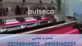 فروش دستگاه لحاف دوزی وارداتی