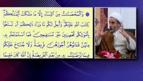 پاسخ به شبهه (حلال شدن زنان کافر در امر ازدواج برای مسلمانان)