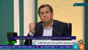 حمله همتی به رئیسی و جلیلی