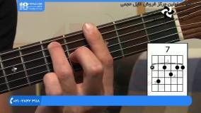 آموزش گیتار - گرفتن آکورد E