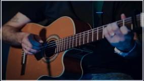 آموزش گیتار - الگوهای انگشتگذاری محلی