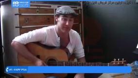 آموزش گیتار - کوک کردن گیتار
