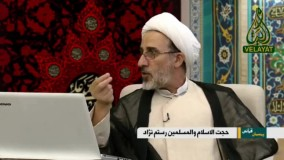 پاسخ به شبهات شبکه وهابی کلمه درباره آيه 45 سوره زمر (واذا ذکر الله وحده اشمازت)