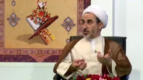 پاسخ به شبهه تضاد آیات قرآن در رابطه میزان عذاب