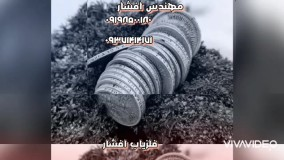 نمایندگی فلزیاب در تهران 09198500180