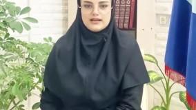 مهریه بلاتکلیف