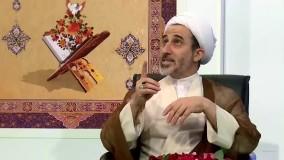 پاسخ به شبهه سقف آسمان در قرآن