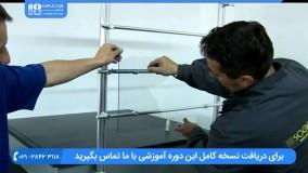 آموزش نصب نرده استیل - نصب شیشه روی حفاظ استیل