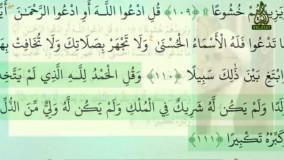 پاسخ به شبهه در قرآن آمده خدا ولی ندارد پس چرا شیعیان می گویند علی ولی الله؟