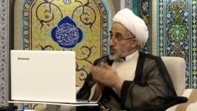 اثبات عظمت و مقام امامت از قرآن