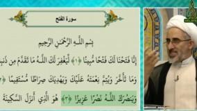 پاسخ به شبهه شبکه وهابی کلمه، پیامبر هم مرتکب گناه میشده و استغفار میکرده!!
