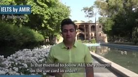 Follow the prompts. Dr. Amir Rooholamin دکتر امیر روح الامین