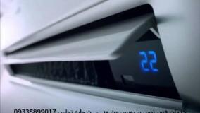 خرابی گرمای کولر گازی ها10