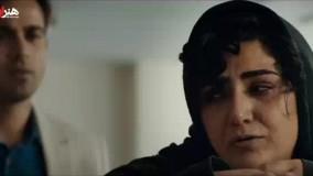 دانلود فصل دوم سریال ملکه گدایان قسمت سوم