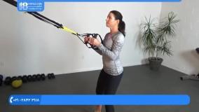 آموزش تی آر ایکس - تمرین قدرتی