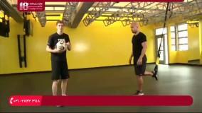 آموزش تی آر ایکس - تمرین برای فوتبال