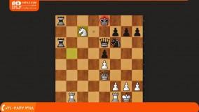 آموزش شطرنج - تاکتیک چنگال اسب