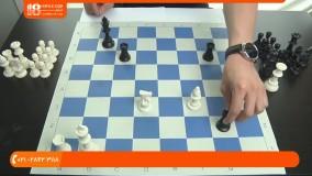 آموزش شطرنج - دوازده اصول برتر شطرنج دو