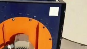 فن سانتریفیوژ پروژه درمانگاه میانرود09121865671