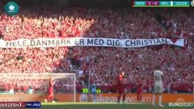 خلاصه بازی دانمارک 1 - بلژیک 2