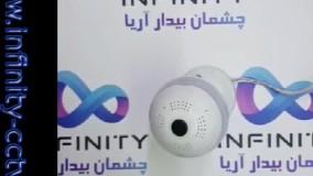 آموزش نصب دوربین لامپی v380