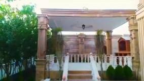 1250 متر باغ ویلای مشجر در کردامیر شهریار