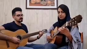 اجرای روح نواز گیتار هنرجویان استاد امیر کریمی در آموزشگاه موسیقی پارتاک اصفهان