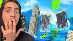گریزی گیمینگ | زنده ماندن از سونامی عجیب در GTA