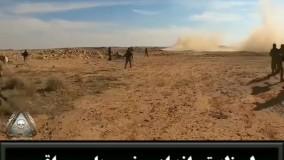 لحظه تیراندازی عراقی ها به داعش