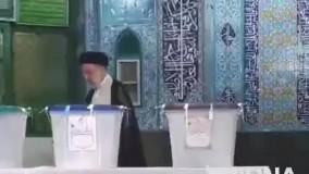 رئیسی رای خود را به صندوق انداخت