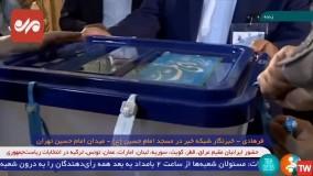 فک پلمپ صندوق های اخذ رای در مسجد امام حسین