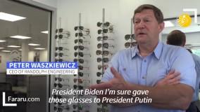 ماجرای عینکی که بایدن به پوتین هدیه داد