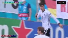 خلاصه بازی پرتغال ۲ - آلمان ۴
