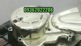 آبکاری حرارتی انحصاری -دستگاه آبکاری فانتاکروم - مخمل پاش 09362022208