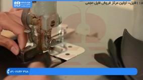 آموزش دوخت کفش چرم - ساخت چکمه سوارکاری
