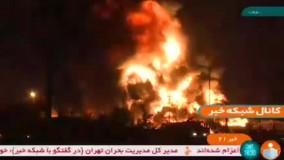 تصاویر زنده از محل آتشسوزی در پالایشگاه تهران (۲)