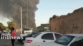 آتش سوزی گسترده در نزدیکی پالایشگاه تهران (۲)